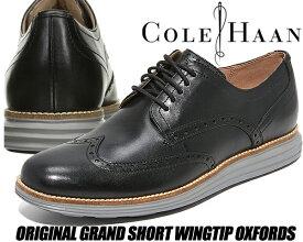 COLE HAAN ORIGINAL GRAND SHWNG black/ironstone 【コールハーン メンズ 靴 走れる ビジネスシューズ カジュアルシューズ ドレスシューズ ブラウン ウイングチップ】