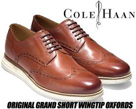 COLE HAAN ORIGINAL GRAND SHWNG woodbury/ivory 【コールハーン メンズ 靴 走れる ビジネスシューズ カジュアルシューズ ドレスシューズ ブラウン ウイングチップ 革靴】