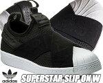adidasSUPERSTARSLIPONWCBLACK/CBLACK/FTWWHT【アディダススーパースタースリッポンレディーススニーカーウィメンズ靴スリッポンブラックホワイト】