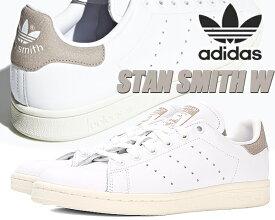 adidas STAN SMITH W ftwwht/ftwwht/vapgre 【アディダス スタンスミス ウィメンズ レディース スニーカー ホワイト グレージュ クラックレザー】