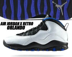 NIKE AIR JORDAN 10 RETRO ORLANDO white/black-royal blue ナイキ エアジョーダン 10 スニーカー マイケル ジョーダン エア ジョーダン AJ X オーランド