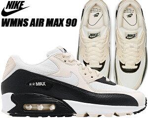 Nike エア マックス レディース