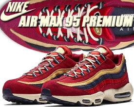 NIKE AIR MAX 95 PREMIUM red crush/provence purple 【ナイキ エアマックス 95 プレミアム スニーカー レッド パープル メンズ エア マックス 95】