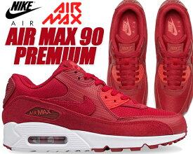 NIKE AIR MAX 90 PREMIUM gym red/gym red-white 【ナイキ エアマックス 90 プレミアム スニーカー エア マックス レッド 赤】