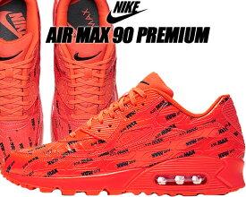 NIKE AIR MAX 90 PREMIUM bright crimson/bright crimson ナイキ エアマックス 90 プレミアム スニーカー エア マックス クリムゾン メンズ レッド