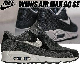 NIKE WMNS AIR MAX 90 SE black/black-dark grey 【ナイキ ウィメンズ エアマックス 90 レディース メンズ スニーカー エア マックス 90 ブラック デニム 】