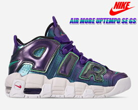569671a58ad NIKE AIR MORE UPTEMPO SE(GS) court purple rush pink  ナイキ モア