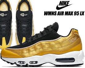NIKE WMNS AIR MAX 95 LX wheat gold/wheat gold-black ナイキ ウィメンズ エアマックス 95 ラックス レディース スニーカー ガールズ ゴールド