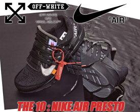 THE 10 : NIKE AIR PRESTO Off-White black/white-cone aa3830-002【ナイキ エアプレスト スニーカー メンズ ブラック オフホワイト】