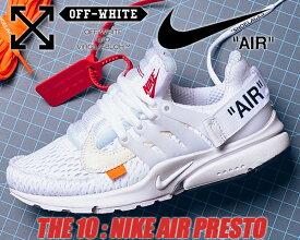THE : 10 NIKE AIR PRESTO Off-White wht/black-cone aa3830-100 ナイキ エアプレスト オフホワイト スニーカー ホワイト