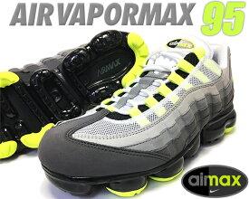 NIKE AIR VAPORMAX 95 black/volt-medium ash ナイキ エア ヴェイパーマックス 95 AIR MAX スニーカー エアマックス 95 イエローグラデ ネオン ボルト