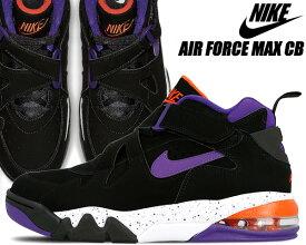 【ナイキ エアフォースマックス】NIKE AIR FORCE MAX CB black/court purple-team orange【CHARLES BARKLEY スニーカー バスケットボール バッシュ】