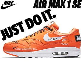 NIKE AIR MAX 1 SE JUST DO IT ao1021-800 total orange/white-black ナイキ エアマックス 1 JDI スニーカー エア マックス 1 ジャスト ドゥ イット トータル オレンジ