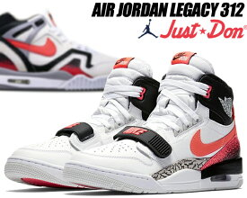 sports shoes 6f480 ed7bc NIKE AIR JORDAN LEGACY 312 NRG