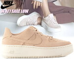 NIKEWMNSAF1SAGELOWparticlebeige/particlebeigeナイキウィメンズエアフォース1セイジレディーススニーカーガールズピンクスエード