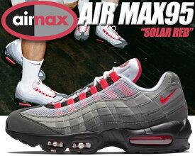 NIKE AIR MAX 95 OG white/solar red-granite-dust【ナイキ エアマックス 95 OG スニーカー エア マックス 95 ソーラーレッド グラデーション】