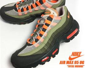 NIKE AIR MAX 95 OG string/total orange-neutral olive ナイキ エアマックス 95 OG スニーカー エア マックス 95 トータルオレンジ グラデーション