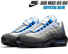 NIKE AIR MAX 95 CRYSTAL BLUE white/crystal blue at8696-100 ナイキ エアマックス 95 OG スニーカー エア マックス クリスタルブルー