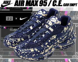 NIKE AIR MAX 95/C.E blackened blue/desert ore Cav Empt ナイキ エアマックス 95 C.E. スケシン SK8THING シーイー キャブエンプ