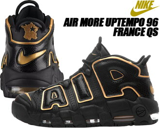 2fc316c6624 limited-edt  NIKE AIR MORE UPTEMPO 96 FRANCE QS black metallic gold ...