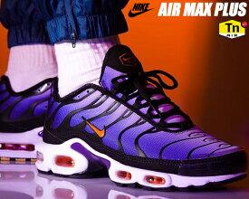 NIKE AIR MAX PLUS OG black/total orange bq4629-002 voltage purple ナイキ エアマックス プラス スニーカー マップラ