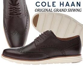 COLE HAAN ORIGINAL GRAND SHWNG java/ivory【コールハーン メンズ 靴 走れる ビジネスシューズ ドレス カジュアル シューズ ウイングチップ 外羽根 ブラウン】