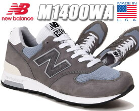 bc1b054e33d2e NEW BALANCE M1400WA MADE IN U.S.A. 【ニューバランス M1400 スニーカー メンズ グレー NB 1400 USA  MARBLEHEAD