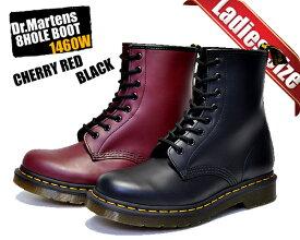 Dr.Martens WMNS 8HOLE BOOTS 1460W(BLACK/CHERRY RED) ドクターマーチン 8ホール ショート ブーツ レディース チェリーレッド 11821600 ブラック 11821006 レースアップ ワーク レディス 送料無料