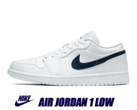 NIKE AIR JORDAN 1 LOW white/obsidian-white 553558-114 ナイキ エアジョーダン 1 ロー スニーカー AJ1 LOW ホワイト ネイビー
