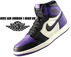 NIKE AIR JORDAN 1 RETRO HI OG court purple/black-sail【AJ エア ジョーダン 1 OG レトロ コートパープル スニーカー メンズ】
