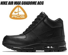 NIKE AIR MAX GOADOME ACG black/black-blk 865031-009 ナイキ エアマックス ゴアドーム スニーカー ACG ゴア ドーム
