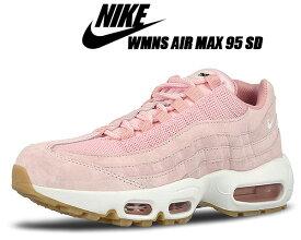 NIKE WMNS AIR MAX 95 SD prism pink/white-sheen-black 919924-600 ナイキ ウィメンズ エアマックス 95 SD スニーカー ピンク レディース