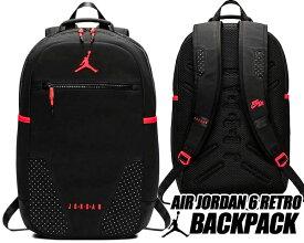 NIKE JORDAN RETRO 6 BACKPACK black/infrared 9a0259-kr6 ナイキ ジョーダン 6 バックパック リュック AJVI カバン バッグ PCスリーブ インフラレッド