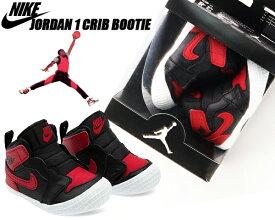 NIKE JORDAN 1 CRIB BOOTIE black/varsity red-white at3745-023 ナイキ ジョーダン 1 ベビー キッズ kids シューズ プレゼント 贈り物 スニーカー