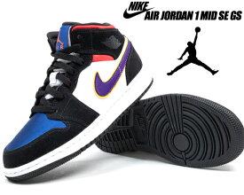 NIKE AIR JORDAN 1 MID SE(GS) black/field purple-white bq6931-005 ナイキ エアジョーダン 1 ミッド SE レディース ガールズ スニーカー AJ1 1991 NBA FINALS