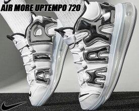 NIKE AIR MORE UPTEMPO 720 QS 1 white/chrome-black bq7668-100 ナイキ エア モアアップテンポ 720 スニーカー モアテン ホワイト クローム AIR 720
