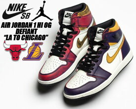 NIKE SB × AIR JORDAN 1 HI OG DEFIANT LA TO CHICAGO court pur/black-sail cd6578-507 ナイキ スケートボーディング エアジョーダン 1 スニーカー AJ1 SB