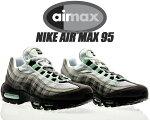 NIKEAIRMAX95white/freshmint-granite-dustcd7495-101ナイキエアマックス95スニーカーフレッシュミントグラデーションエアマックス