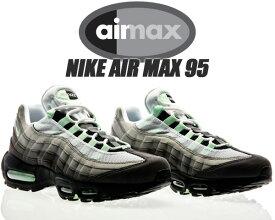 NIKE AIR MAX 95 white/fresh mint-granite-dust cd7495-101 ナイキ エアマックス 95 スニーカー フレッシュミント グラデーション エア マックス