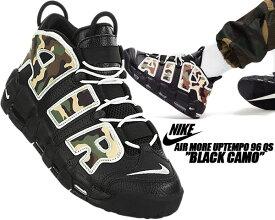NIKE AIR MORE UPTEMPO 96 QS BLACK CAMO black/sail-lt british tan cj6122-001 ナイキ エア モアアップテンポ 96 QS スニーカー メンズ モアテン カモフラ