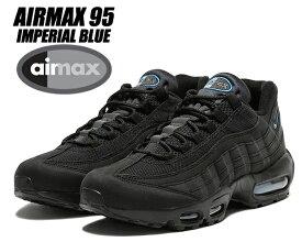 NIKE AIR MAX 95 black/imperial blue cj7553-001 ナイキ エアマックス 95 AM95 スニーカー ブラック インペリアルブルー