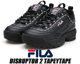 FILA DISRUPTOR 2 TAPEYTAPE BLACK FS1HTB1092X BBK フィラ ディスラプター 2 厚底 スニーカー メンズ レディース ウィメンズ ダッドシューズ DAD SHOES ブラック