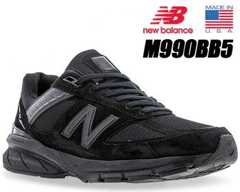 NEWBALANCEM990BB5MADEINU.S.A.ニューバランス990V5メンズスニーカーオールブラックM990スウェード