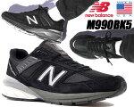 NEWBALANCEM990BK5MADEINU.S.A.メンズスニーカーブラックNBニューバランス990V5BLACK