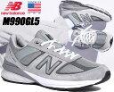 NEW BALANCE M990GL5 MADE IN U.S.A. ニューバランス 990 V5 ワイズ D GREY GRAY メンズ スニーカー グレー NB Width: D
