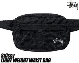 STUSSY LIGHT WEIGHT WAIST BAG BLACK 134210 ステューシー ウェストバック ライトウエイト ウエスト バック ブラック ポーチ