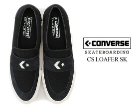 CONVERSE SKATEBOARDING CS LOAFER SK (34200210)BLACK 1cl665 コンバース スケートボーディング シェブロンスター ローファー スニーカー スケート ブラック