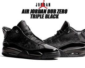 NIKE AIR JORDAN DUB ZERO black/black 311046-003 ナイキ エア ジョーダン ダブゼロ ブラック スニーカー AJ TRIPLE BLACK