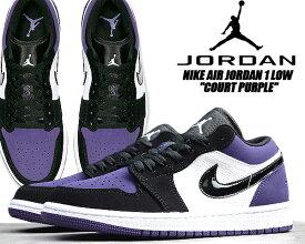 NIKE AIR JORDAN 1 LOW white/black-court purple 553558-125 ナイキ エアジョーダン 1 ロー スニーカー AJ1 LO コートパープル