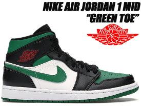 NIKE AIR JORDAN 1 MID black/pine green-white-gym red 554724-067 ナイキ エアジョーダン 1 ミッド スニーカー AJ1 パイングリーン GREEN TOE